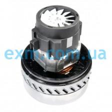 Мотор Samsung DJ31-00114A 1600 W для пылесоса