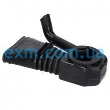 Патрубок (порошкоприемник-бак) Ardo 651008468 для стиральной машины