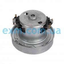 Мотор (двигатель) 1400 W 11ME73 для пылесоса Samsung