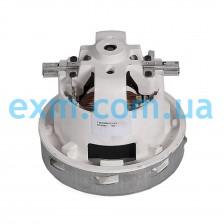 Мотор SKL 1200 W VAC011UN для моющих пылесосов Karcher, Philips