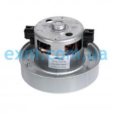 Мотор SKL 1400 W VAC030UN для пылесоса Samsung, LG, Daewoo, Sharp