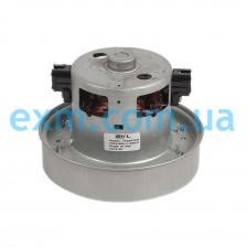 Мотор SKL 1600 W VAC043UN для пылесоса Samsung, LG, Daewoo, Electrolux