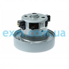 Мотор (двигатель) SKL 1800 W VAC001SA, DJ31-00067P, VCM-K70GU для пылесоса Samsung