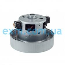 Мотор (двигатель) SKL 1600 W VAC003SA, DJ31-00007S, VCM-K50HUAB для пылесоса Samsung