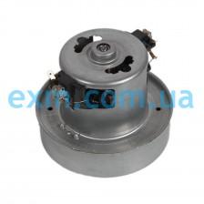Мотор SKL 1800 W VAC022UN для пылесоса