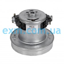 Мотор SKL 2200 W VAC024UN для пылесоса