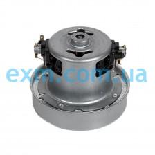 Мотор SKL 1400 W VAC035UN для пылесоса LG, Samsung, Daewoo