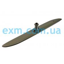 Импеллер нижний (разбрызгиватель) AEG, Electrolux, Zanussi 1526523400 для посудомоечной машины