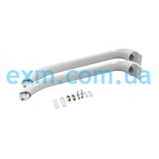 Комплект дверных ручек Bosch, Siemens 369542 для холодильника