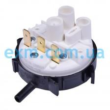 Прессостат (датчик уровня воды) AEG, Electrolux, Zanussi 4055349619 для посудомоечной машины