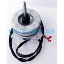 Мотор вентилятора наружного блока LG 4681A20004S для кондиционера