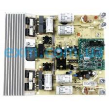 Модуль (плата) управления Whirlpool 480121100059 для плиты