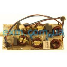 Модуль управления Whirlpool 481061522183 для индукционной поверхности