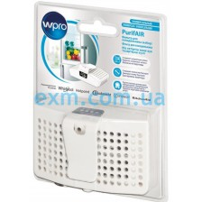 Фильтр Whirlpool 484000008930 для холодильника