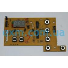 Модуль (плата) Ardo 502032001 для стиральной машины
