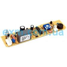 Модуль (плата) управления Ardo 651017596 для холодильника