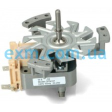 Мотор вентилятора конвекции Bosch 651461 для духовки