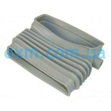 Патрубок сушки Bosch 663615 (оригинал) для стиральной машины