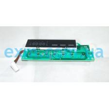 Модуль управления Bosch 741989 для стиральной машины