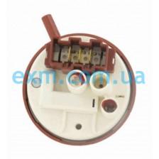 Прессостат Ariston, Indesit C00143740 для посудомоечной машины