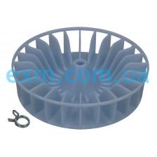 Крыльчатка обдува Indesit C00226347 для сушильной машины