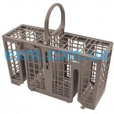 Корзина для столовых приборов Indesit C00298686 для посудомоечной машины