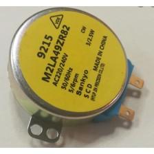 Двигатель (мотор) заслонки Samsung DA31-10107C для холодильника