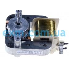 Мотор конвекции DE31-00049B Samsung для микроволновой печи