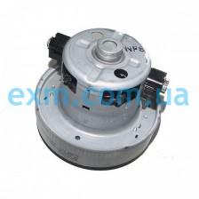 Мотор Samsung DJ31-00067G для пылесоса