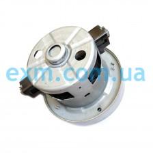 DJ31-00120F Мотор Samsung для пылесоса