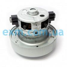 DJ31-00125A Двигатель Samsung для пылесоса
