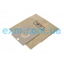 Мешок бумажный Samsung DJ97-00142A для пылесоса