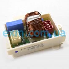 Сетевой фильтр LG EAM60991301 для стиральной машины
