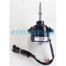 Мотор вентилятора внутреннего блока LG EAU32165801 для кондиционера