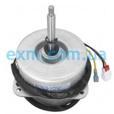 Мотор вентилятора наружного блока LG EAU38821212 для кондиционера
