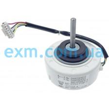 Мотор вентилятора внутреннего блока LG EAU62004010 для кондиционера
