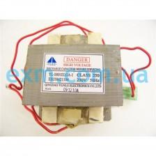 Трансформатор высоковольтный LG EBJ38621104 для микроволновой печи