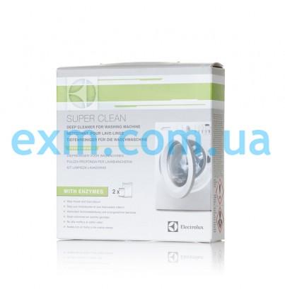 Порошок для снятия накипи Electrolux 9029792745