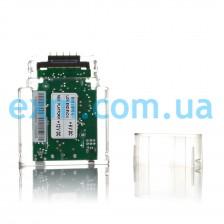 Диагностический ключ Ariston, Indesit C00289047 для стиральной машины