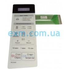 Панель управления оригинал LG MFM61853401 для микроволновой печи