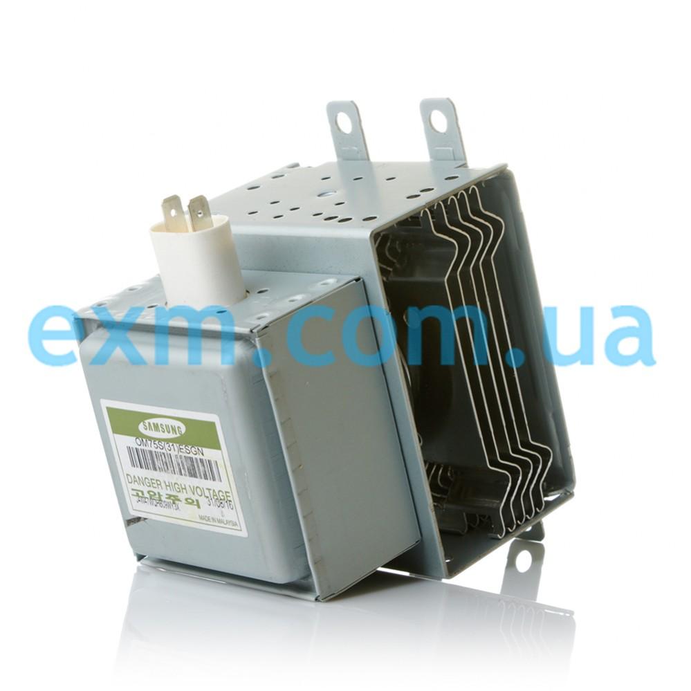 Магнетрон Samsung OM75S(31)ESGN для микроволновой печи