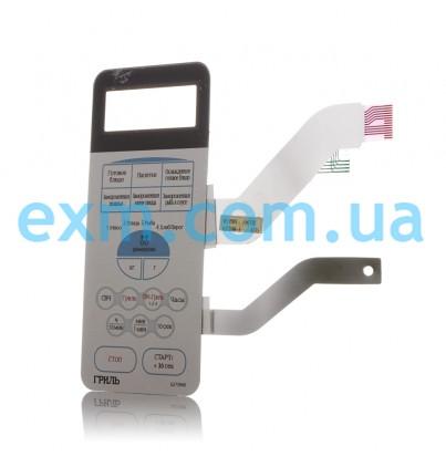 Сенсорная панель Samsung DE34-00115E (серая) для микроволновой печи
