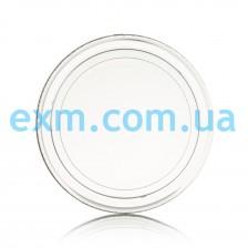 Тарелка Whirlpool 480120101083 (d=270 мм) для микроволновой печи
