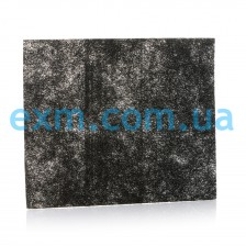 Фильтр Samsung DJ63-00413C для пылесоса
