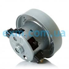 Мотор Samsung DJ31-00005K 1560 W для пылесоса
