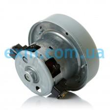 Мотор Samsung DJ31-00067P 1850 W для пылесоса