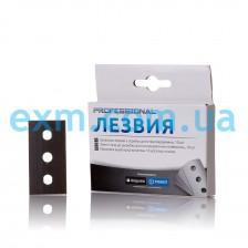 Лезвия скребка для стеклокерамических поверхностей 10 шт. Indesit C00092410 для плиты
