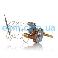 Кран газа (с термостатом) Ariston, Indesit C00081465 для духовки