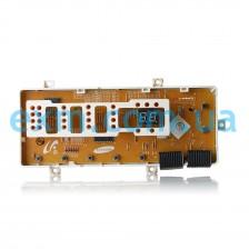 Модуль (плата) Samsung MFS-TRR8NPH-00 для стиральной машины
