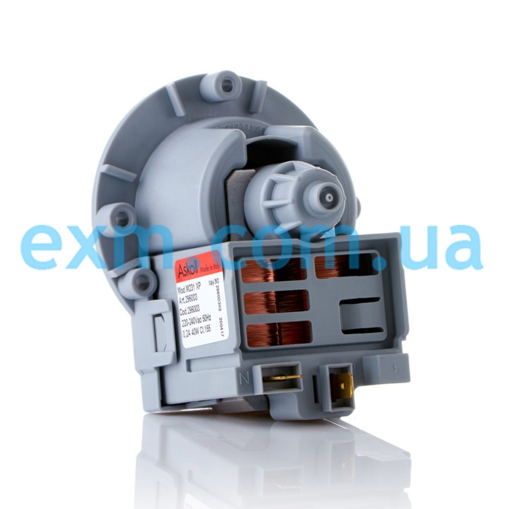 Насос (помпа) Askoll mod. M224, M231 (медная катушка) для стиральной машины